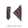 ست کراوات، گیره، دکمه سرآستین و پوشت F-1501-401 پوشاک ایده آل استایل